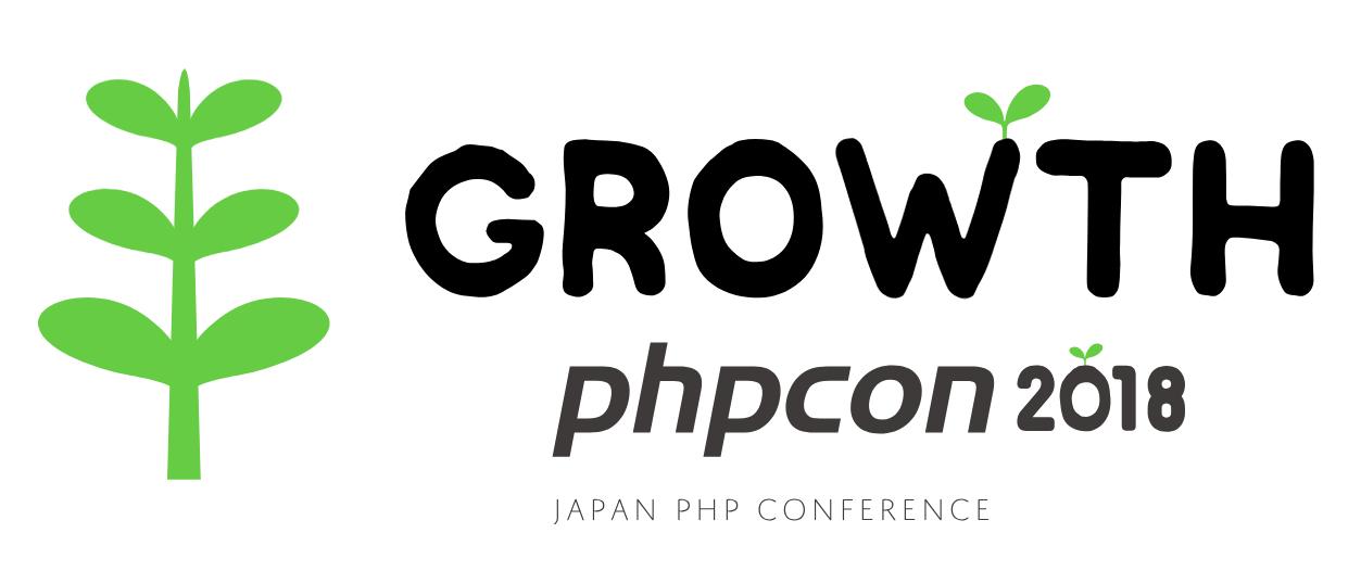 【イベントのお知らせ】12/15(土) PHPカンファレンス2018@東京に出展します!!