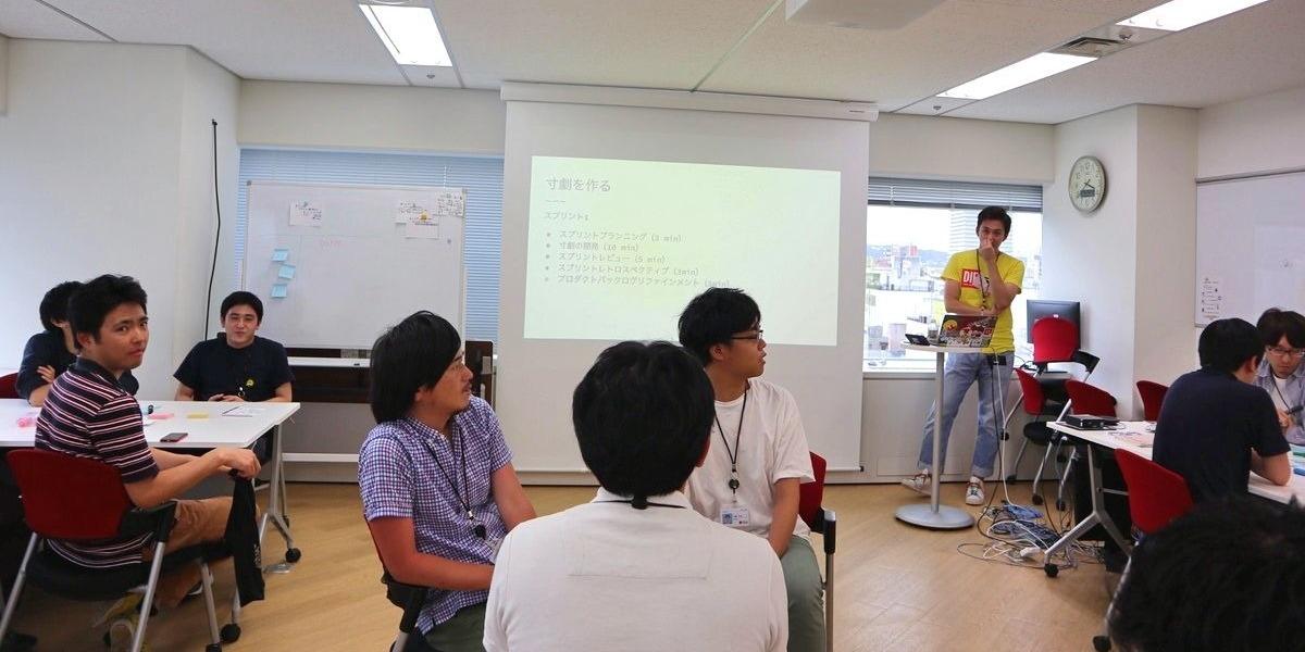 スクラム開発を成功させるには?仙台でスクラム研修を実施!