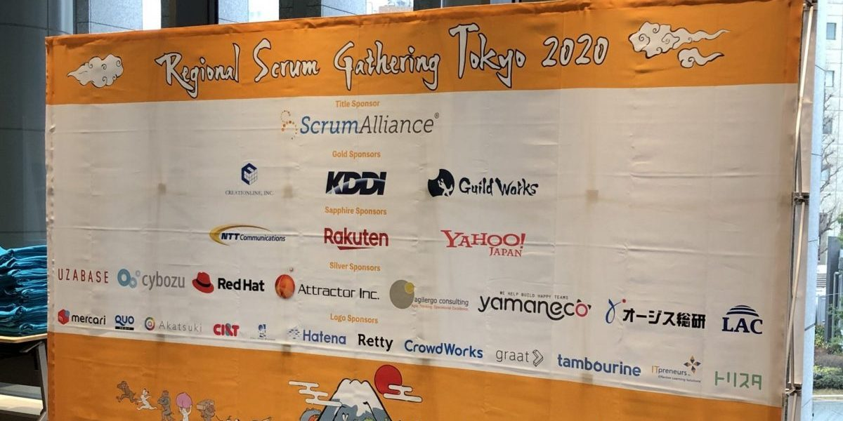 Regional Scrum Gathering Tokyo 2020 参加レポート