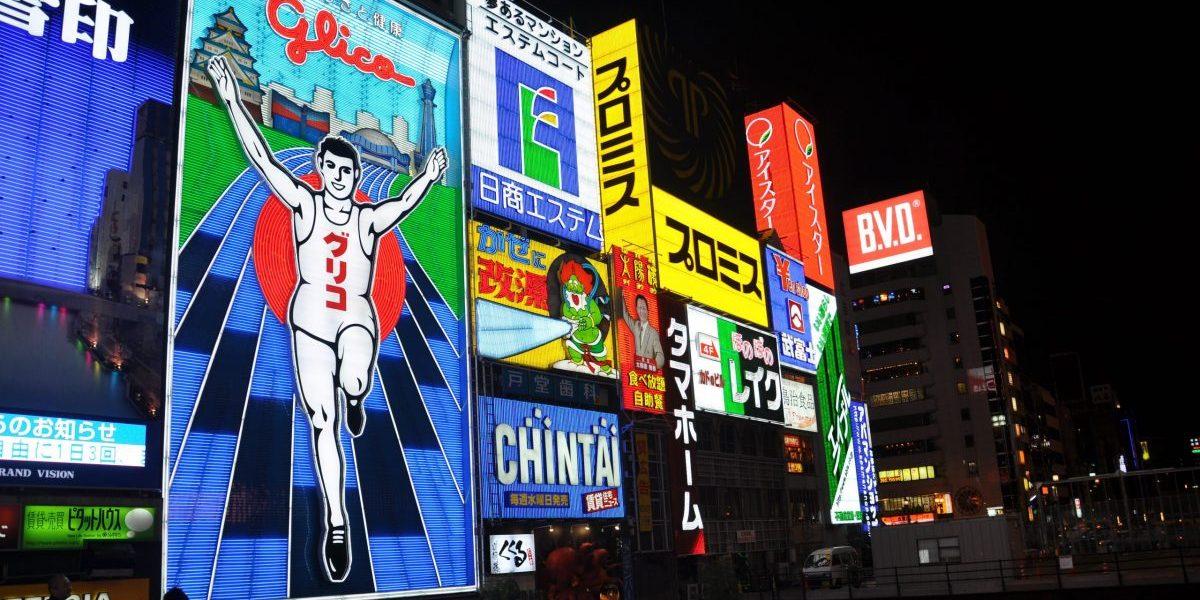 大阪在住のアラサーど真ん中が、業界未経験でメンバーズエッジに転職して感じたこと
